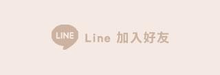臺北市私立貝達姿舞蹈短期補習班_Kenny Wang Ballet School廣告圖 3